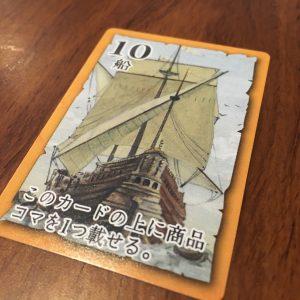 ko-eki-ou1 (14)
