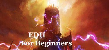 初心者のための統率者戦・EDHの始め方