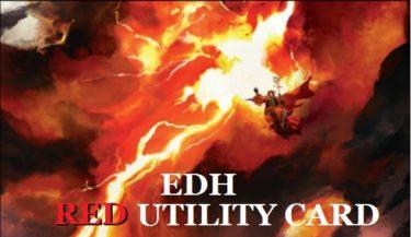 【統率者】あると便利なカード集・赤編【EDH】