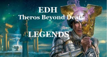 【EDH】テーロス還魂記・伝説のクリーチャー・一覧【統率者】